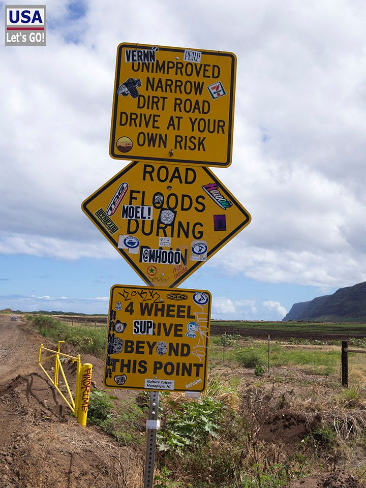 Road to Polihale Beach